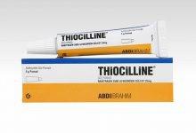 Thiocilline Krem