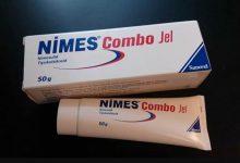 Nimes Combo Jel
