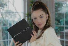 Danla Biliç | Sevdiğim Markalarla Makyaj Maybelline