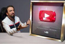 Youtuber Yavuz Selim kimdir? Ne kadar kazanıyor? Kaç yaşında?