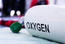 Kandaki Oksijen Oranı Nasıl Artırılır? Oksijen Bombardımanı Nedir?