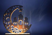 Ramazanda Ağız Bakımı