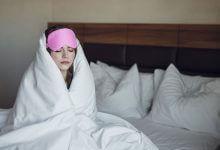 Uyumakta Zorlananlar İçin Bitkisel Çözümler