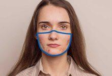 Maskne Nedir? Maskne Tedavi Yöntemleri